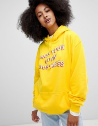 Adolescent Clothing mind your own business hoodie - Yellow
