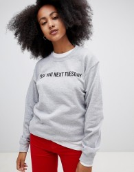 Adolescent Clothing see you next Tuesday sweatshirt - Grey