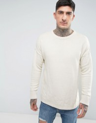 Another Influence Drop Shoulder Knitted Jumper - Grey