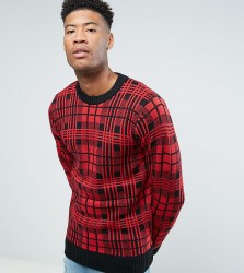 Another Influence TALL Checked Knitted Jumper - Black