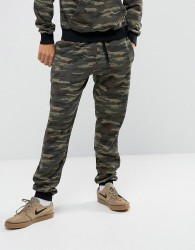Antioch Skinny Fit Camo Joggers - Green
