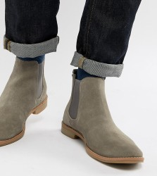 ASOS DESIGN chelsea boots in grey suede with natural sole - Grey