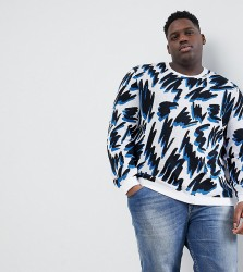 ASOS DESIGN Plus Jumper In White With Black And Blue Design - White