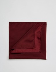 ASOS DESIGN pocket square in burgundy - Red