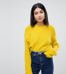 ASOS DESIGN Tall fluffy jumper in rib - Yellow