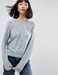ASOS Jumper In Fluffy Yarn With Crew Neck - Grey