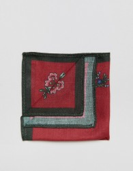 ASOS Pocket Square In Red Floral - Red
