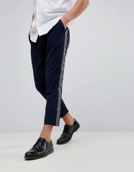 ASOS Tapered Trousers In Navy With Silver Pattern Side Stripe - Navy