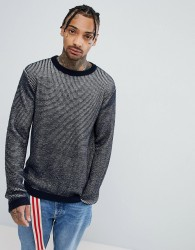 ASOS Textured Contrast Jumper In Navy - Navy