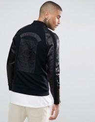 Black Kaviar Track Jacket In Black With Contrast Sleeves - Black