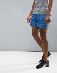 Blend Active Athletic Shorts - Blue