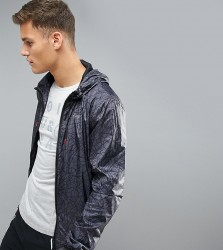 Blend Active Lightweight Jacket - Grey