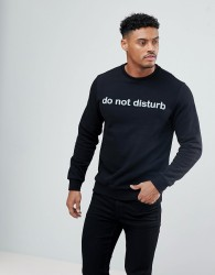 Blend Do Not Disturb Sweatshirt - Black