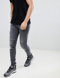 Blend super skinny biker jeans in grey - Grey