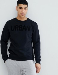 Blend Urban Logo Sweatshirt - Black