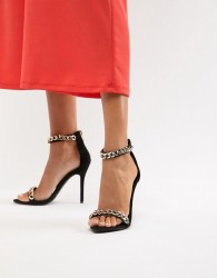 Boohoo chain trim barely there in black - Black