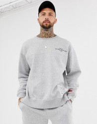boohooMAN sweatshirt with AW18 label in grey - Grey