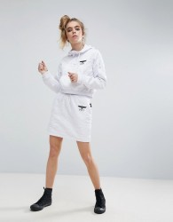 Boy London Quilted Zip Front Skirt - White