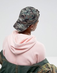 Cayler & Sons Baseball Cap In Camo With Embroidered Logo - Green