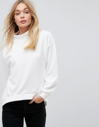 Closet Waffle Texture High Collar Front Sweat - White