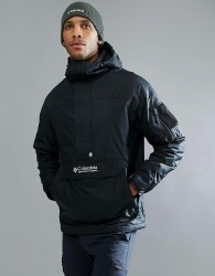 Columbia Challenger Pullover Jacket Hooded Insulated in Black - Black