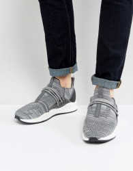 Cortica Intuous Trainers In Grey - Grey