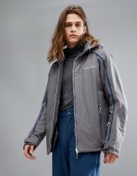 Dare2b Immensity II Ski Jacket - Grey