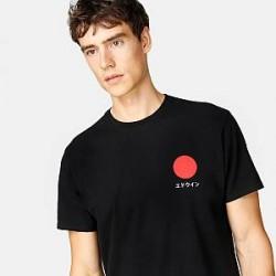 Edwin T-shirt - Japanese Sun