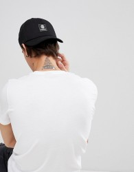 Element Icon Cap With Mesh Back In Black - Black