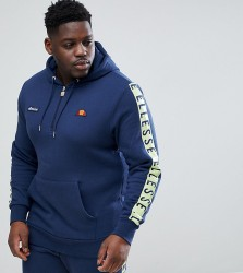 ellesse 1/4 zip hoodie with taping in navy - Navy