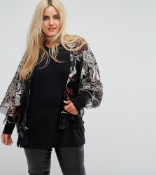 Elvi Premium Embroidered Kimono Jacket With Belt Detail - Multi