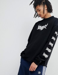 Fairplay Caesar Oversized Long Sleeve T-Shirt With Logo Print In Black - Black