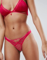 Free People Lucy brief - Pink