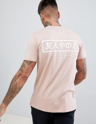 Friend or Faux Hakasoma Back Print T-Shirt - Pink