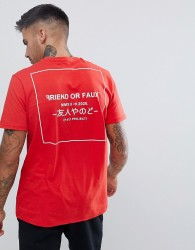 Friend or Faux Midas Back Print T-Shirt - Red