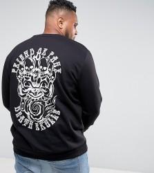 Friend or Faux PLUS Booth Printed Sweatshirt - Black