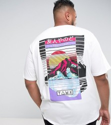 Friend or Faux PLUS Grace Printed T-Shirt - White