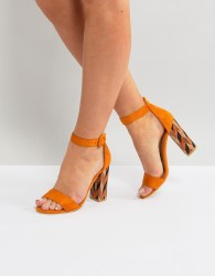 Glamorous Block Heeled Sandal With Patterned Block in Mustard - Yellow
