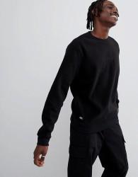 Globe fleece sweatshirt with chest embroidery in black - Black