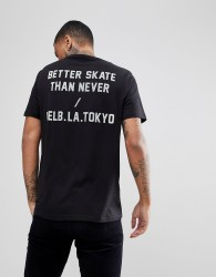 Globe T-Shirt With Guilty Back Print In Black - Black