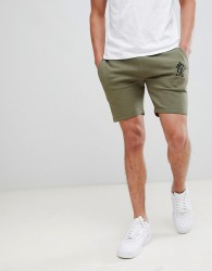 Gym King Fleece Short in Burnt Olive - Green