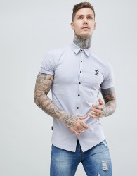 Gym King Jersey Short Sleeve Shirt in Grey Dawn - Grey