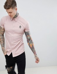 Gym King Jersey Short Sleeve Shirt in Rose - Pink