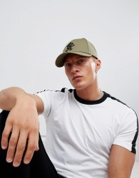 Gym King pitcher cap in olive - Green