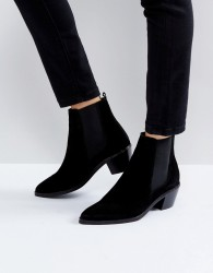 H by Hudson Suede Ankle Boots - Black