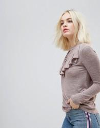 Hazel Frill Front Knit Jumper - Pink