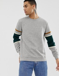 Hymn Quilted Sweatshirt With Panel Sleeve - Grey