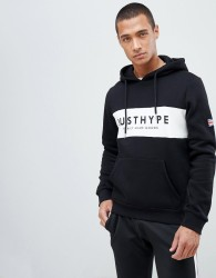 Hype hoodie with contrast logo panel - Black