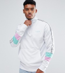 Illusive London Muscle Track Jacket In White With Half Zip - White