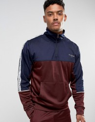 Illusive London Overhead Track Jacket In Burgundy With Taping - Red
